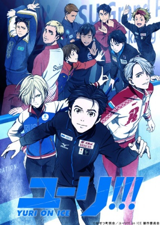 Yuri!!! on Ice (Dub)