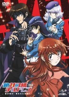 Zettai Karen Children OVA: Aitazousei! Ubawareta Mirai?