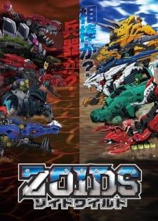 Zoids Wild (Dub)