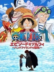 One Piece Luffy – Hand Island no Bouken