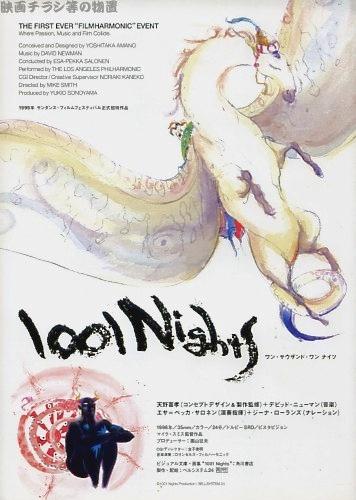 1001 NightsBT1080PBluRay