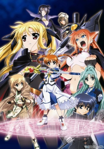 Mahou Shoujo Lyrical Nanoha: The Movie 1st (2010)