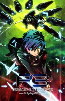 PERSONA3 THE MOVIE —#1 Spring of Birth—
