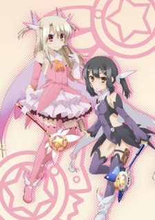 Watch Fate/kaleid liner Prisma☆Illya Specials full episodes online English Sub