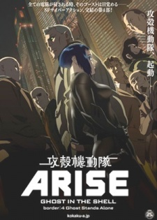 Ghost in the Shell: Arise – Border:4 Ghost Stands Alone