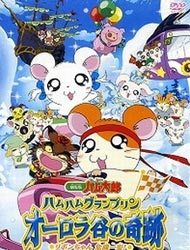 Hamtaro Movie 3: Ham Ham Grand Prix Aurora Tani no KisekiBT1080PBluRay