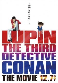 Lupin III vs. Detective Conan: The Movie – MOVIE