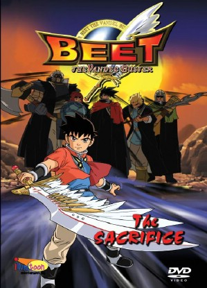 Beet The Vandel Buster Excellion