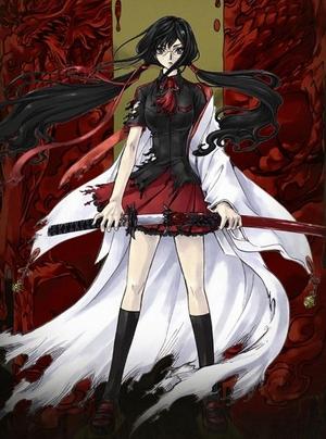 Blood-CBT1080PBluRay