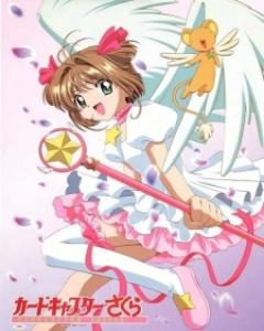 Cardcaptor Sakura Movie