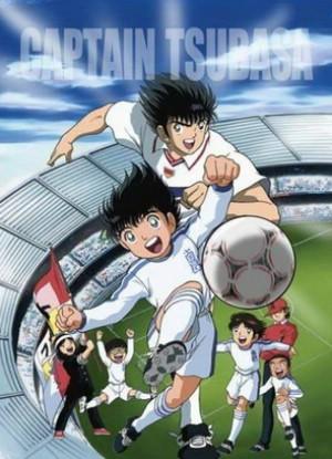 Captain Tsubasa – Saikyou no Teki! Holland Youth