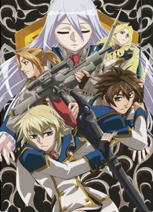 Chrome Shelled Regios