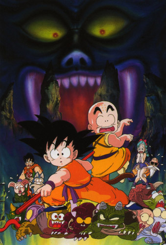 Dragon Ball Movie 2 - Sleeping Princess In Devils Castle