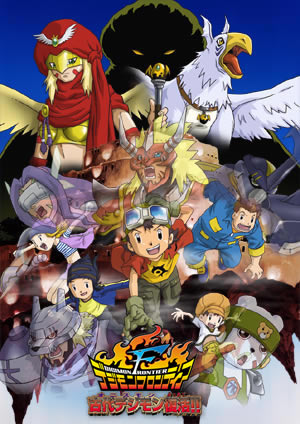 Watch Digimon Frontier: Island of Lost Digimon full episodes online English Sub.