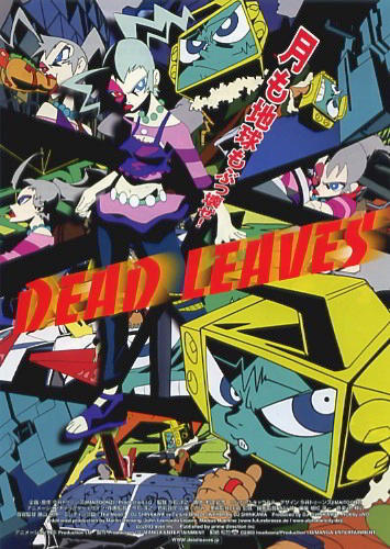Watch Dead Leaves! full episodes online English Sub.
