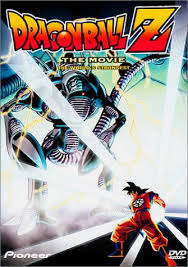 Dragon Ball Z Movie 2 – Worlds Strongest
