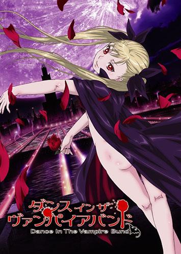 Watch Dance in the Vampire Bund full episodes online English Sub.