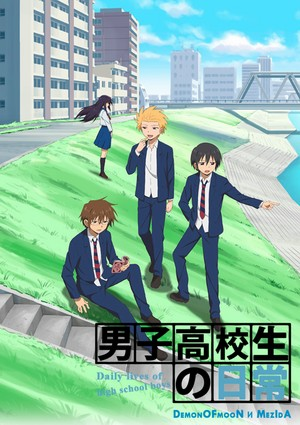 Watch Daily Lives of High School Boys full episodes online English sub