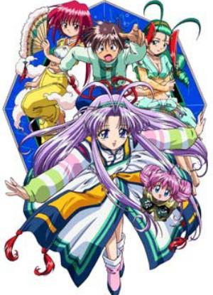 Watch Denshin Mamotte Shugogetten full episodes online English Sub.