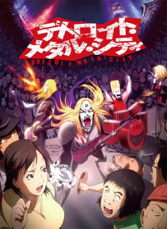 Watch Detroit Metal City: The Animated Series full episodes online English Sub.
