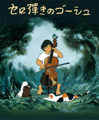 Goshu the Cellist