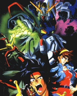 G Gundam