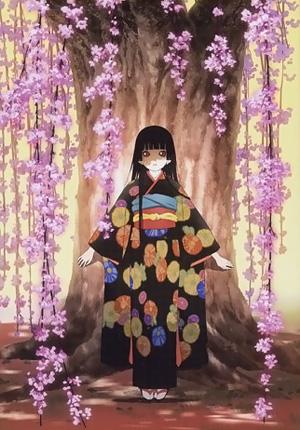 Jigoku Shoujo Futakomori