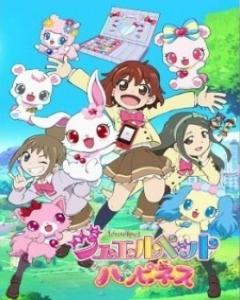 Watch Jewelpet Happiness full episodes online English Sub.