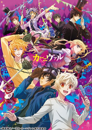 Watch Karneval full episodes online English Sub.