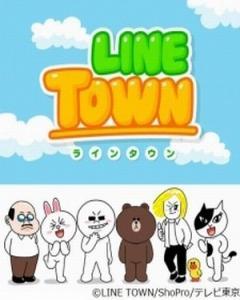 Linetown