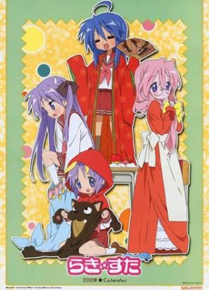 Lucky Star OVA