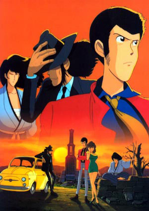 Lupin III Series 3