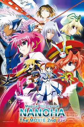 Mahou Shoujo Lyrical Nanoha: The Movie 2nd A`s