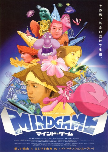 Mind GameBT1080PBluRay