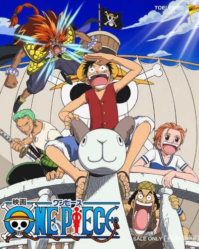 One Piece Movie 1: The Great Gold Pirate