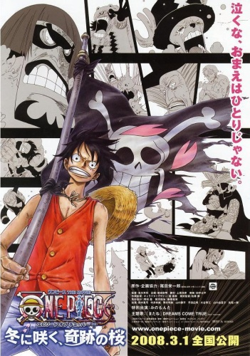 One Piece Movie 9: Bloom in the Winter, Miracle Sakura