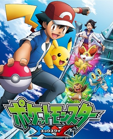 Pokemon XY 000 Road to Kalos