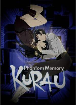 Phantom Memory Kurau