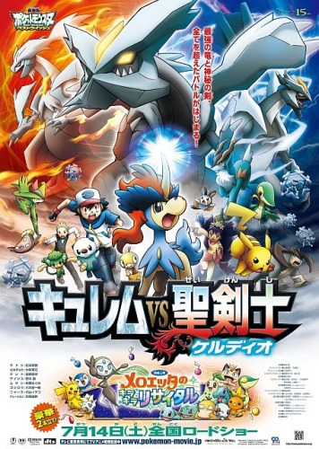 Pokemon Movie 15: Kyurem vs Seikenshi Keldeo