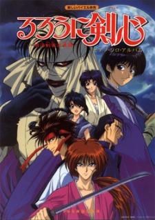 Rurouni Kenshin - Shin Kyoto Hen OVABT1080PBluRay