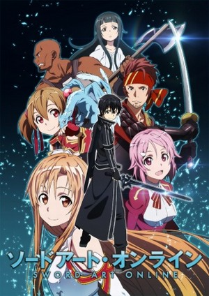Sword Art Online Specials