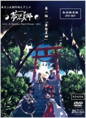 Touhou Niji Sousaku Doujin OVA