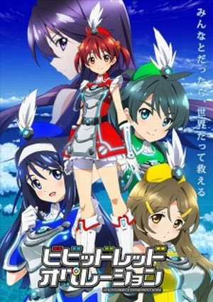 Vividred Operation Episode 6