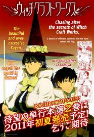 Witch Craft Works