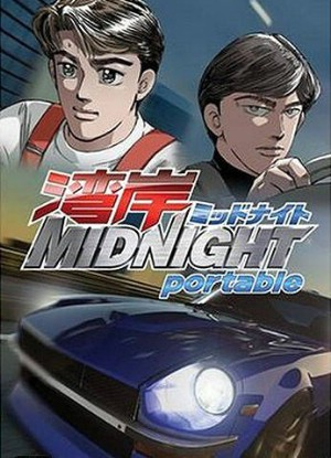 Wangan Midnight