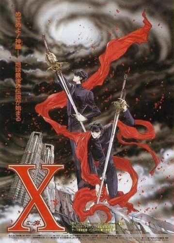 X/1999 Movie