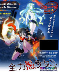 Zetsumetsu Kigu Shoujo: Amazing Twins (OVA)BT1080PBluRay
