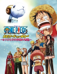 One Piece: Episode of Merry – Mou Hitori no Nakama no Monogatari