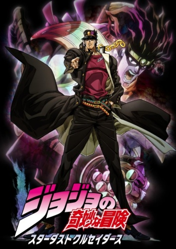 Watch JoJo's Bizarre Adventure: Stardust Crusaders full episodes online English Sub.