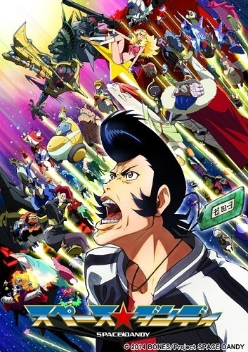Space Dandy 2BT1080PBluRay